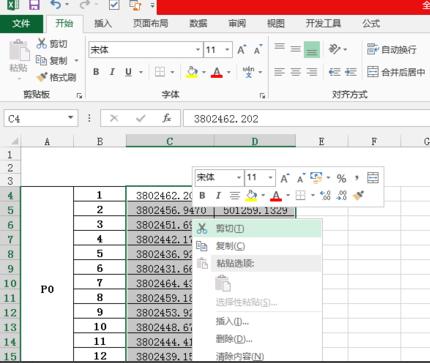利用表格在CAD中快速展点274.png