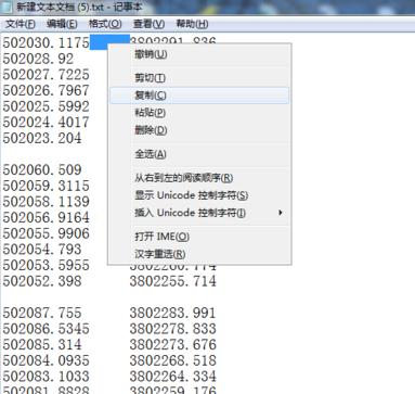 利用表格在CAD中快速展点596.png