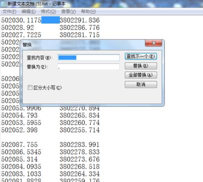 利用表格在CAD中快速展点896.png
