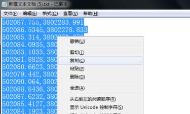 利用表格在CAD中快速展点1413.png