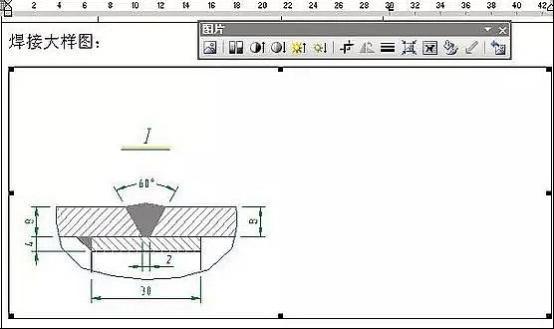 CAD图形粘贴到Word、excel等办公软件的方法环境工程v图形cad图片