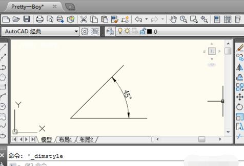 CAD画角度的方法