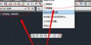 CAD中怎么建模.png