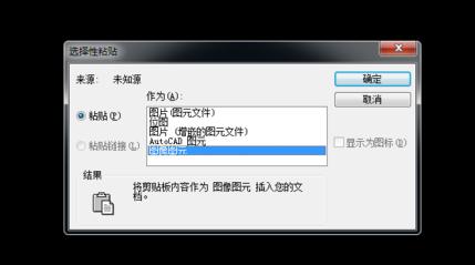 CAD插入图片源文件删除CAD中图片没有了怎么办.png