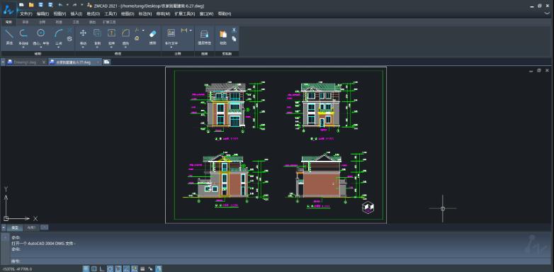 国内第一款基于Linux系统环境的国产CAD产品中望CAD Linux预装版适配银河麒麟操作系统